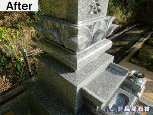 墓 洗浄 掃除 防草 鏡野 津山 久米南 美咲